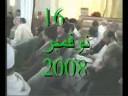 يوم دراسي حول التطبيقات الفقهية المالكية بالمغرب و علاقة المذهب المالكي بالكتاب و السنة