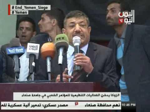 الزوكا يدشن الفعاليات التنظيمية للمؤتمر الشعبي في جامعة صنعاء26 1 2017