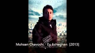 Mohsen Chavoshi - 08 - Ey Asheghan [2013]