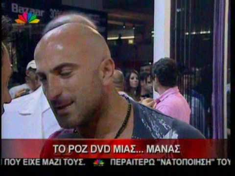 ntouvli star (видео)
