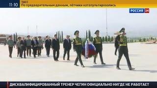 Россия и Туркмения поддержат мир и спокойствие в Центральной Азии