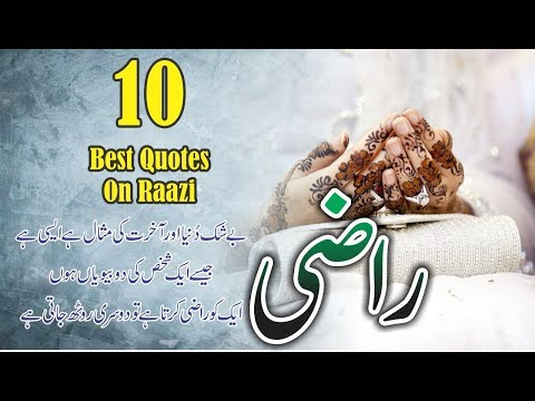 Short quotes - Raazi Best 10 Quotes in urdu with images  Golden words collection  zindgi badlne wali batein