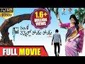Vennello Hai Hai Telugu Latest 2016 Full Length Movie   Ajmal Ameer, Nikitha Narayan