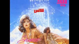 Leila Forouhar - Shamim  لیلا فروهر - شمیم