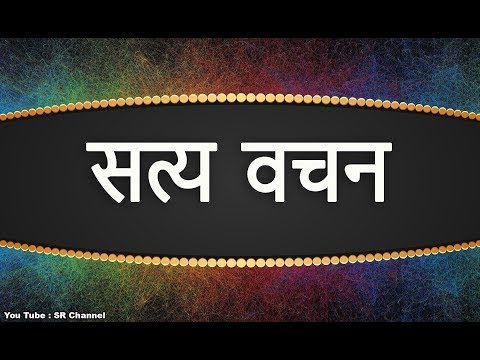 Encouraging quotes - Satya Vachan  सत्य वचन  सुविचार जो जीवन बदल दे