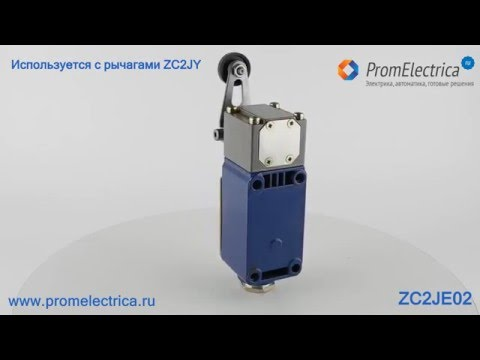 ZC2JE02 Головка с пружинным возвратом для срабатывания с правой стороны Schneider Electric