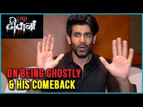 Namik Paul Talks About Him Playing A Ghost, His Co