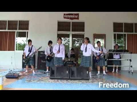 Freedom - ยิ่งโตยิ่งสวย (видео)