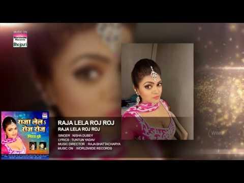 Video Raja Lela Roj Roj   Nisha Dubey Video   3gp mp4 Download download in MP3, 3GP, MP4, WEBM, AVI, FLV January 2017