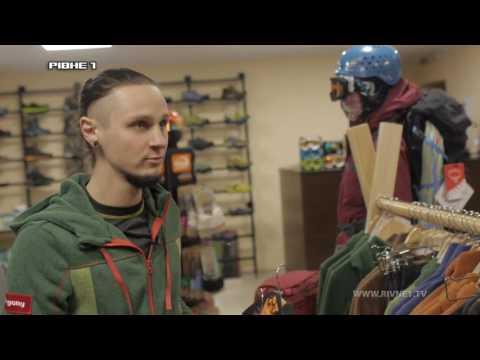"""Школа майстрів: Одягаємося правильно у холодну зиму в магазині """"Gorgany"""". Частина 1"""