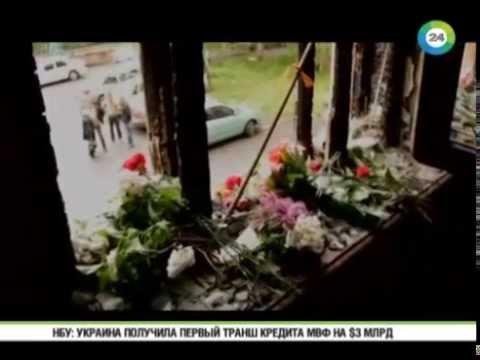 , title : 'Трагедия в Одессе: Новые версии'