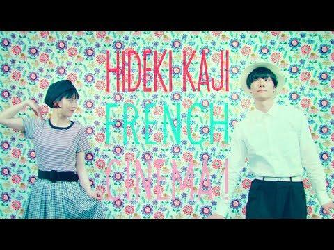, title : 'カジヒデキ | フランス映画にしようよ (Official Music Video)'