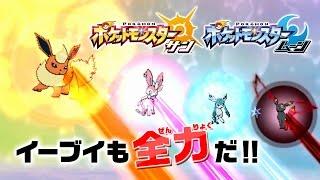 【公式】『ポケットモンスター サン・ムーン』 最新ゲーム映像(9/20公開� by Pokemon Japan