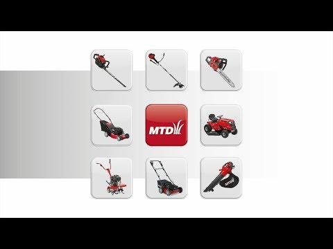 Садовый райдер бензиновый MTD MiniRider 60 SDE - видео №1