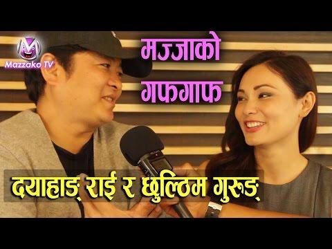 Video Mazzako Guff with Dayahang Rai & Chhulthim Gurung || Movie - Nepte || Mazzako TV download in MP3, 3GP, MP4, WEBM, AVI, FLV January 2017