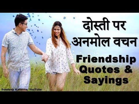 Friendship Quotes and Friendhship Sayings