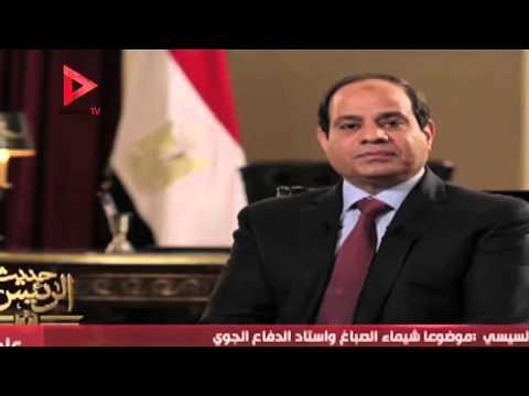 رسالة النائب العام للمصريين على لسان السيسي: