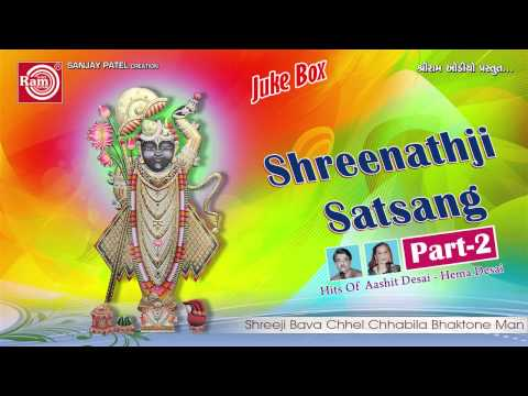 Video Shreeji Bava Chhel Chhabila   Shrinathji Satsang -2  Ashit Desai-Hema Desai download in MP3, 3GP, MP4, WEBM, AVI, FLV January 2017