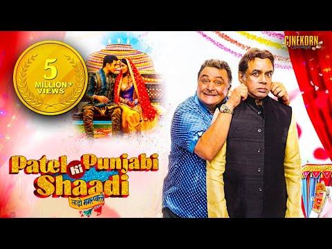 Patel Ki Punjabi Shaadi