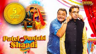 Video Patel Ki Punjabi Shaadi | Official Trailer | Paresh Rawal | Rishi Kapoor | Vir Das | Payal Ghosh MP3, 3GP, MP4, WEBM, AVI, FLV Oktober 2017