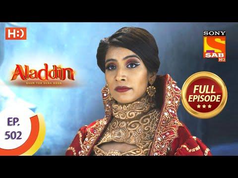 Aladdin - Ep 502 - Full Episode - 30th October 2020
