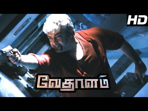 Vedalam Tamil Movie | Full  Action Scenes | Ajith | Soori | Shruti Haasan | Lakshmi Menon | Anirudh