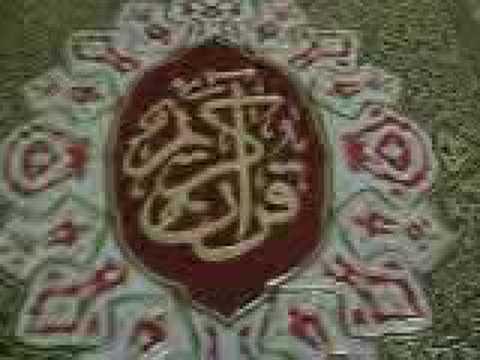 سورة النصر – للشيخ عبدالباري الثبيتي