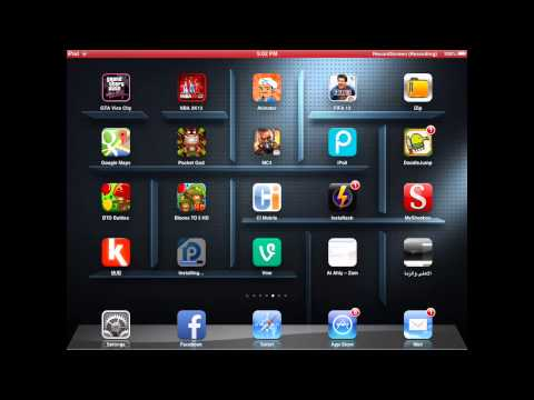 25PP – How to Use New iPad Version of 25PP App