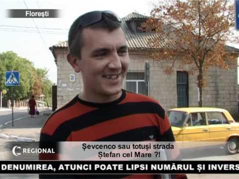 Șevcenco sau totuși strada Ștefan cel Mare ?!
