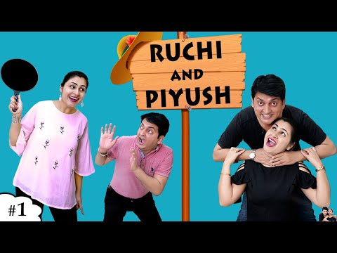 RUCHI and PIYUSH फॅमिली कॉमेडी #Family #Comedy Introduction | First Video