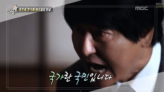 Nonton Section Tv  The Attorney  05                   20131201 Film Subtitle Indonesia Streaming Movie Download
