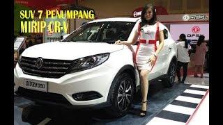 Video CR-V VERSI CHINA GLORY 580 || Gaikondo Indonesia International Auto Show (GIIAS) 2017. MP3, 3GP, MP4, WEBM, AVI, FLV Agustus 2017