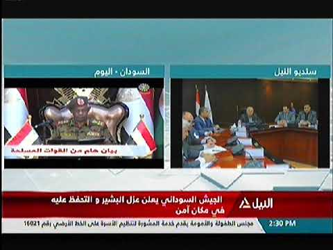 قناة النيل للاخبار نشرة الثانية - وزير النقل يطالب رؤساء أكثر من 16 شركة مصرية كبرى بالدخول في تنفيذ مشروعات البنية التحتية في منظومة السكك الحديدية
