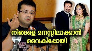 Video ഞെട്ടിക്കുന്ന വെളിപ്പെടുത്തലുമായി നിശാൽ | kavya's ex-husband nishal tell the truth ! MP3, 3GP, MP4, WEBM, AVI, FLV April 2018