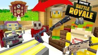 BOWSER JR PLAYS FORTNITE! [AT SCHOOL!] - Super Nintendo School - Minecraft Switch) [36]