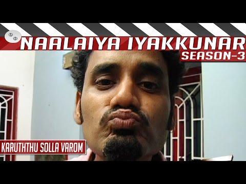 Karuththu-Solla-Varom-Tamil-Short-Film-by-Raj-Kumar-Naalaiya-Iyakkunar-3-04-03-2016