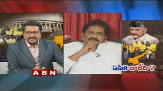 Video Discussion With Sabbam Hari Over Clash Between AP And NDA Over Special Status | Part 2 MP3, 3GP, MP4, WEBM, AVI, FLV Oktober 2018