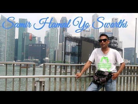(Yo Swarthi - Samir Hamal | Nepali Songs | 2075/2018 - Duration: 4 minutes, 47 seconds.)