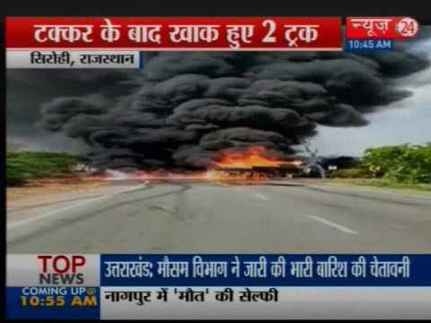 Video Two truck caught fire  after accident in Sirohi, Rajasthan download in MP3, 3GP, MP4, WEBM, AVI, FLV January 2017