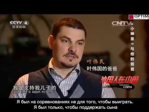 Центральное ТВ Китая сняло фильм о 6-летнем Гордее