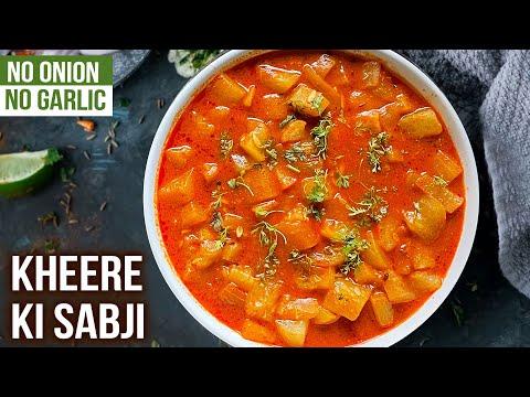 Kheere Ki Sabji Recipe | MOTHER's RECIPE 🥰 | How to Make Kakdi Ki Sabji | Cucumber Curry Recipe