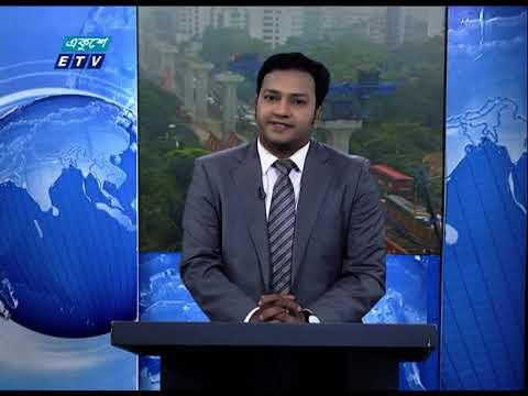 02 Pm News || দুপুর ০২ টার সংবাদ || 21 November 2020 || ETV News