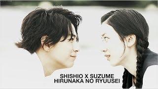 Nonton hirunaka no ryuusei | shishio x suzume Film Subtitle Indonesia Streaming Movie Download