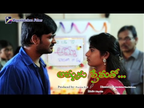 Video Ammaku Prematho | Telugu Short Film download in MP3, 3GP, MP4, WEBM, AVI, FLV January 2017