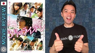 Nonton March Comes In Like a Lion - Movie Review Film Subtitle Indonesia Streaming Movie Download