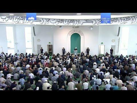 خطبة الجمعة التي ألقاها سيدنا الخليفة الخامس - نصره الله تعالى - في 08/06/2018