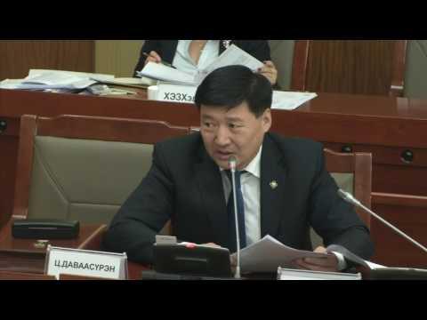 С.Чинзориг: Засгийн газрынхаа дэмжлэгтэйгээр хулгай хийчихсэн юм уу?