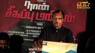Vishnu,Nassar and Samuthirakani at Naan Sigappu Manithan Audio Launch