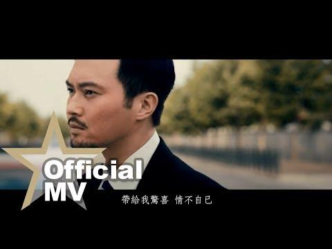 張智霖 Chilam Cheung - 我的歌聲裡 Offical MV - 官方完整版