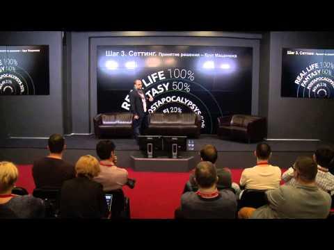 Live Mobile! - Леонид Сиротин о Game Insight и мобильном рынке (12.11.13)